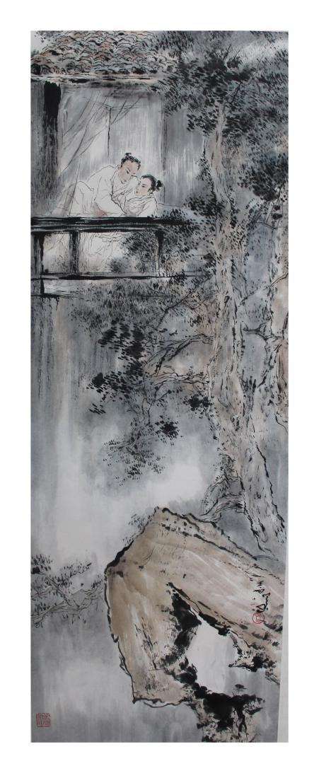 Chinese Painting, Yang ShanShen
