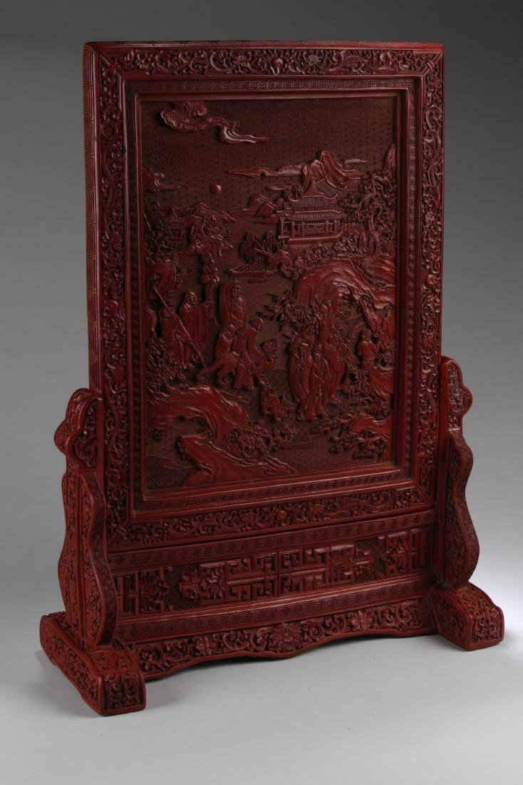 Chinese Cinnabar Lacquered Table Screen