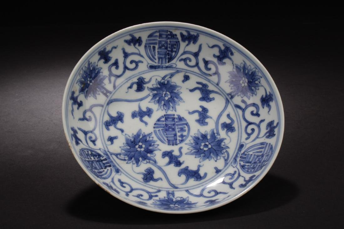 Antique Chinese Blue & White plate