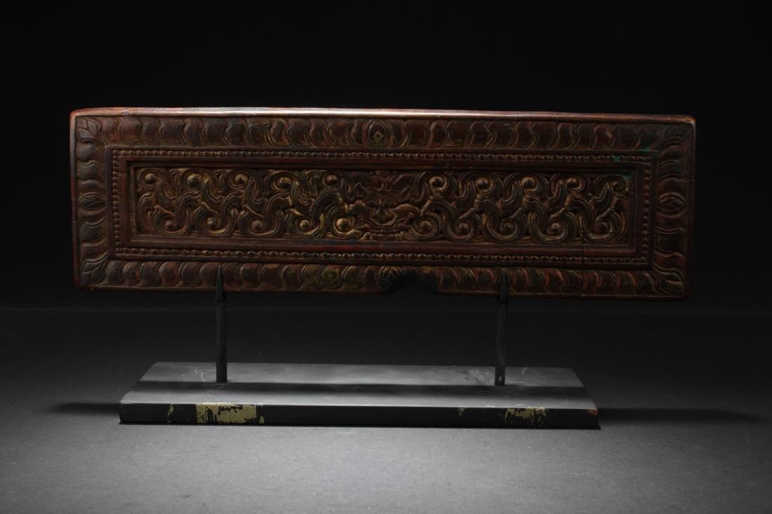 Antique Carved Lionhead Manuscript Cover