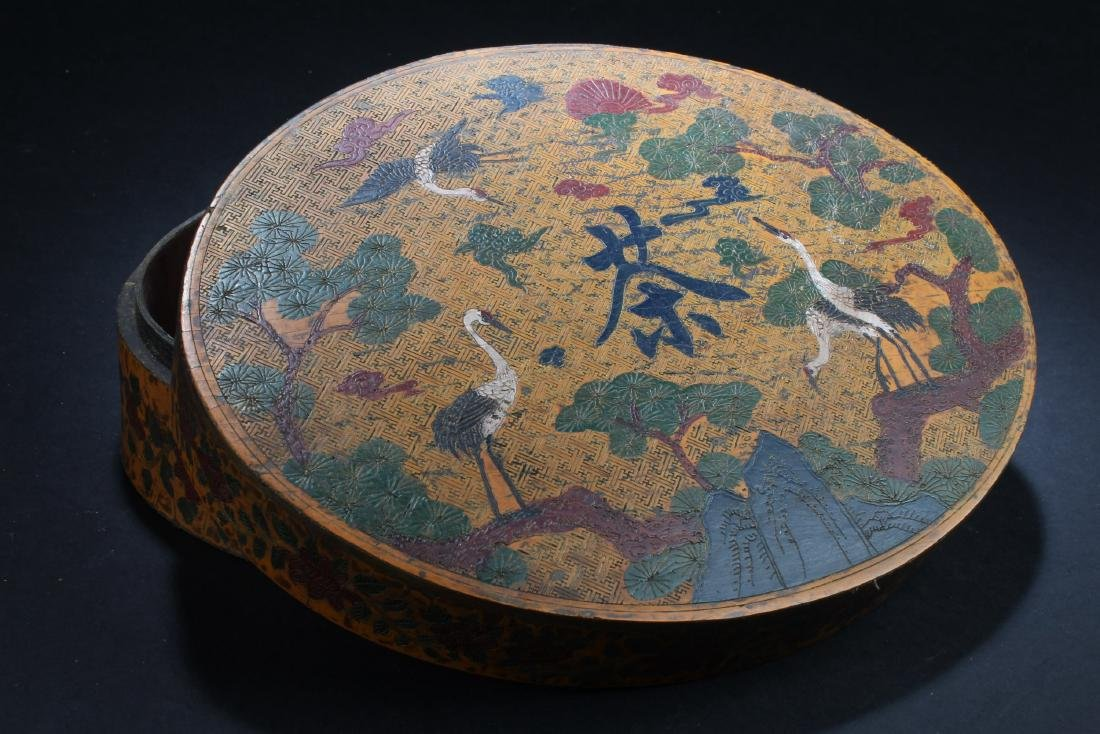 Chinese Lacquered Oval Shaped Box