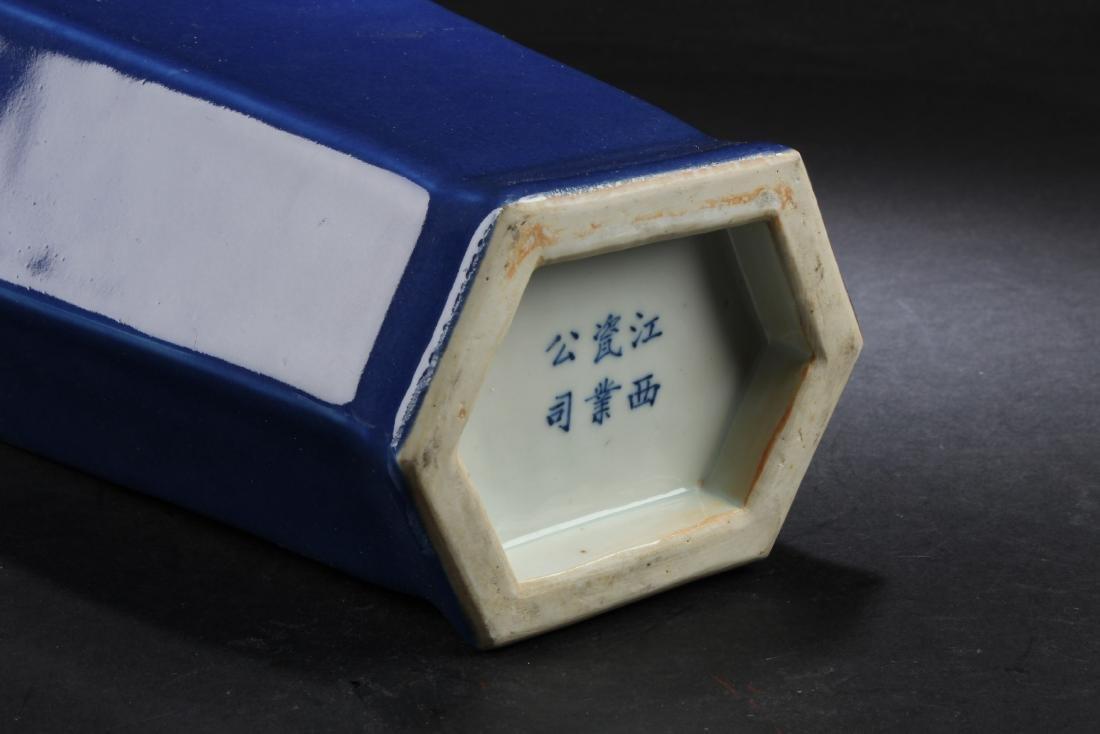 Chinese Hexagon Shaped Porcelain Vase - 4