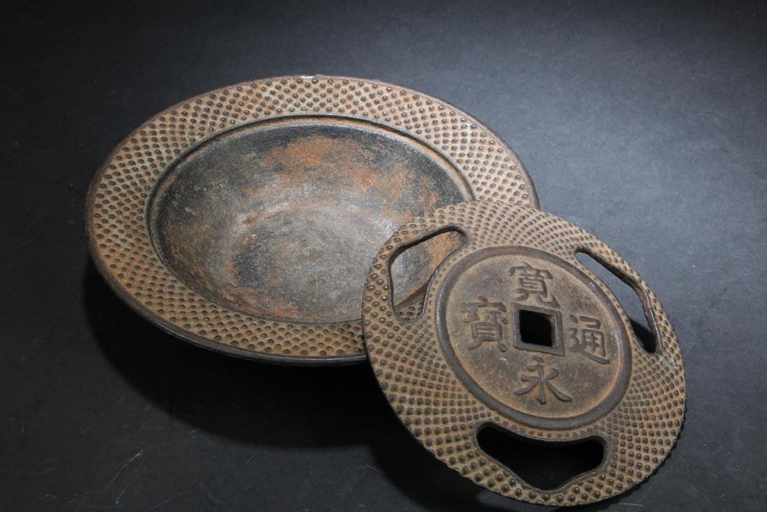 Two Cast Iron Ornament - 4
