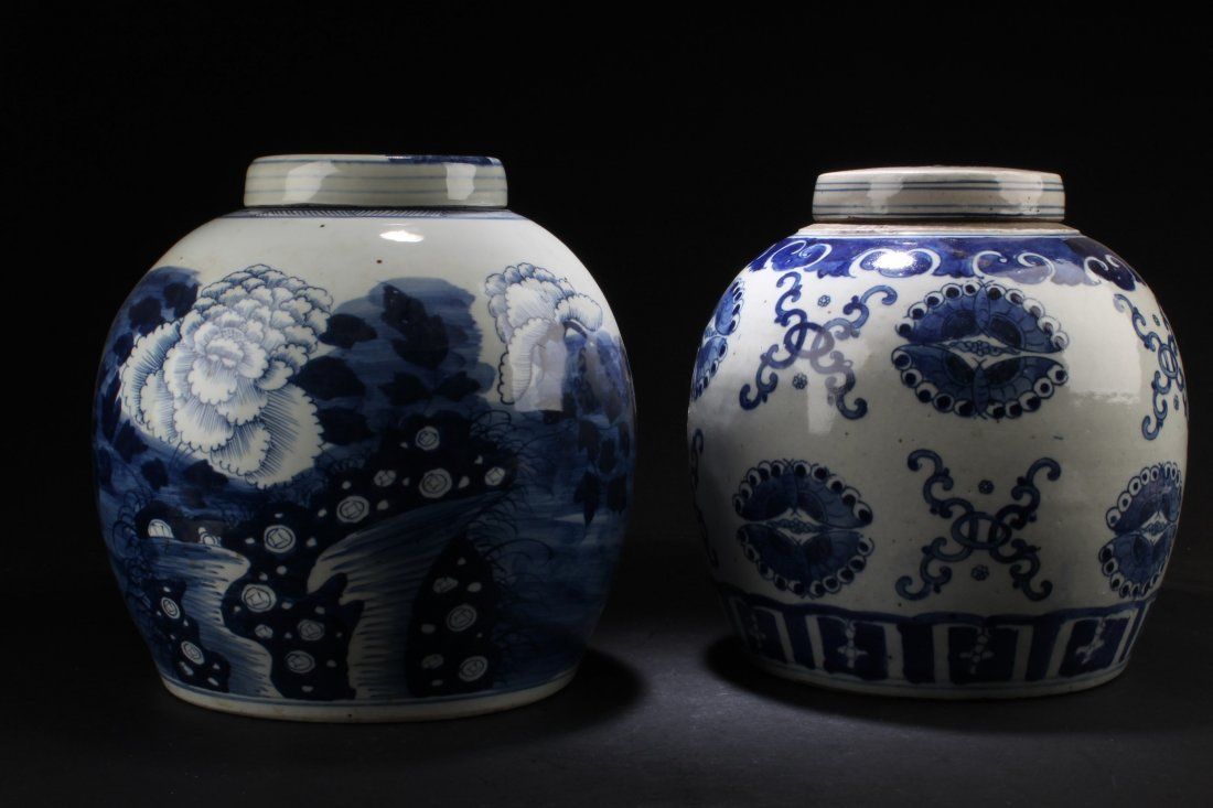 A Pair of Chinese Blue & White Porcelain Jars