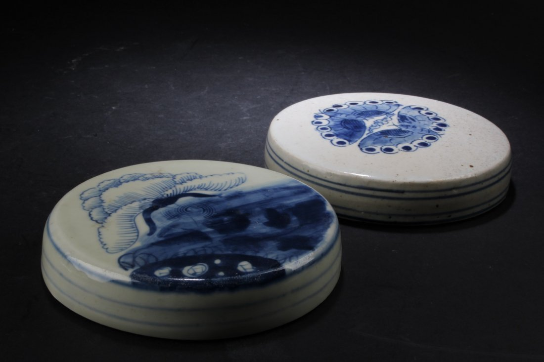A Pair of Chinese Blue & White Porcelain Jars - 5