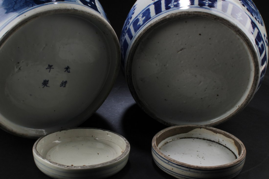 A Pair of Chinese Blue & White Porcelain Jars - 6