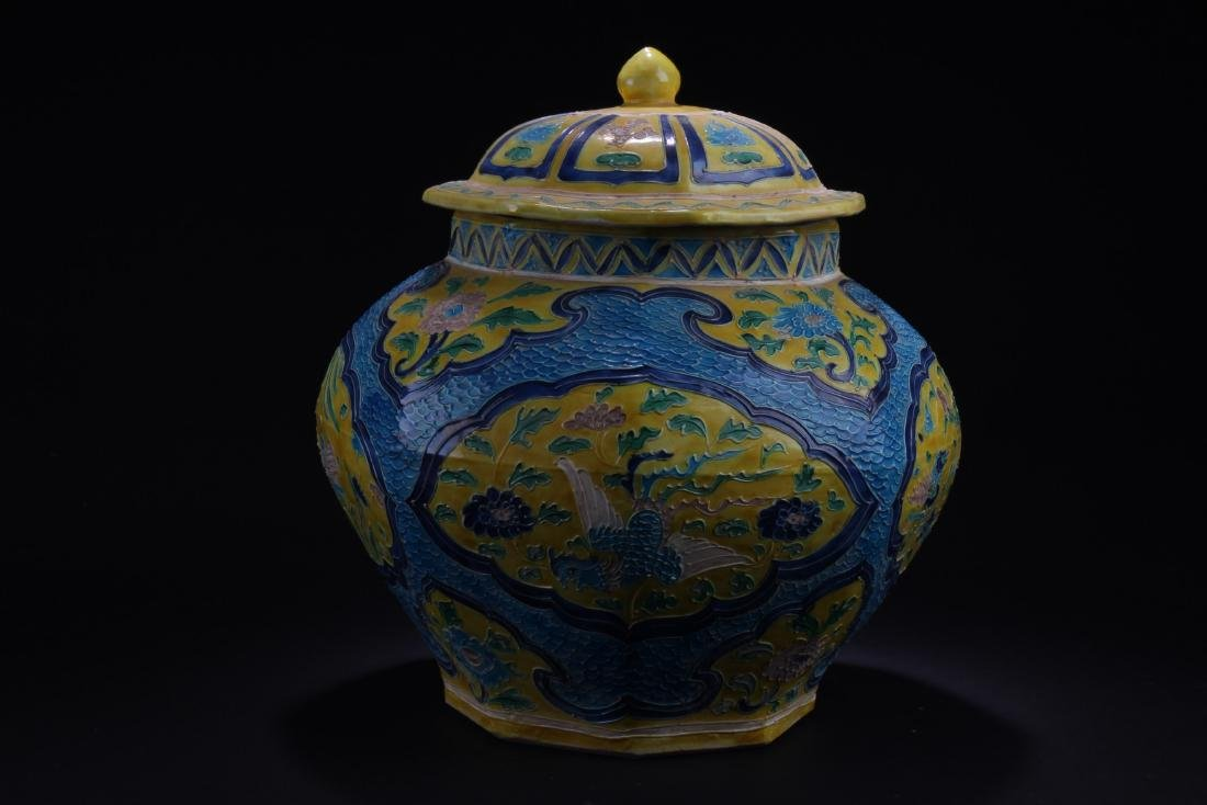 Chinese Famille Jaune Porcelain Jar With Lid Cover