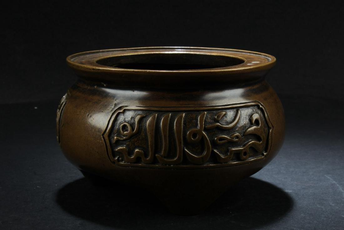 Chinese Bronze Tripod Censer
