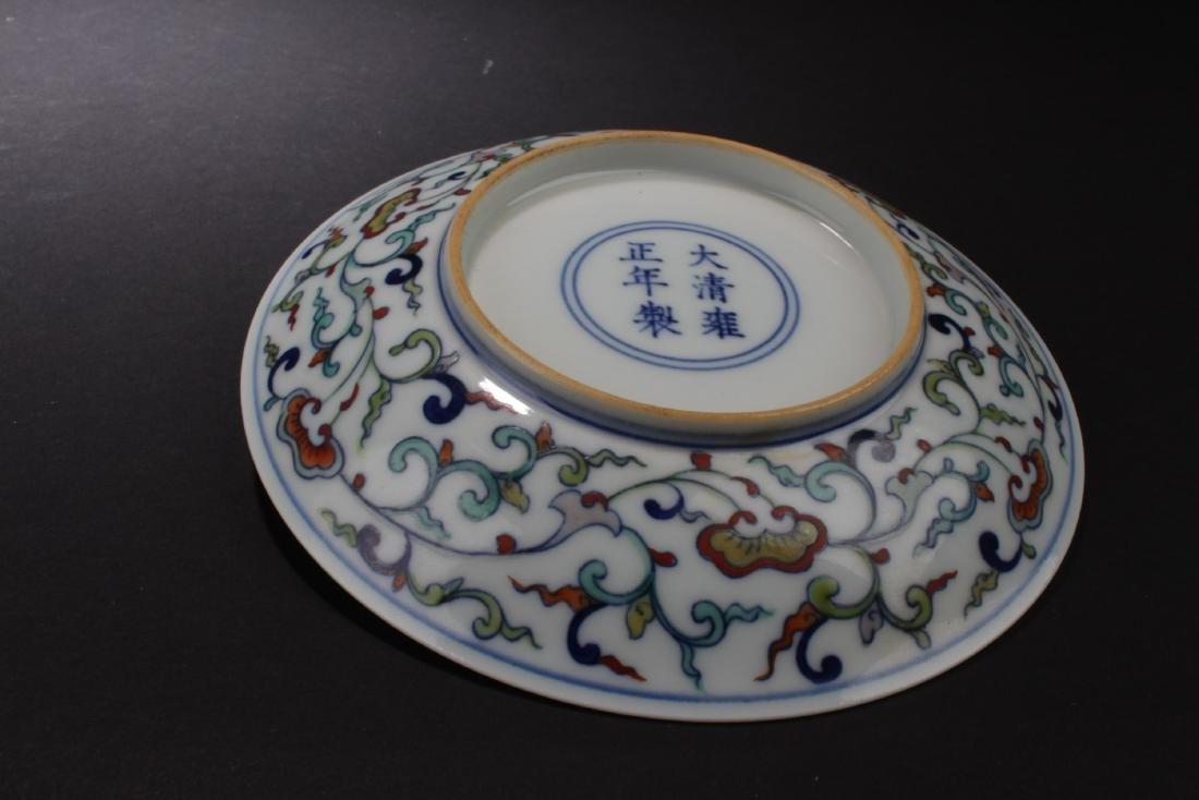 Chinese Famille Verte Porcelain Plate - 2