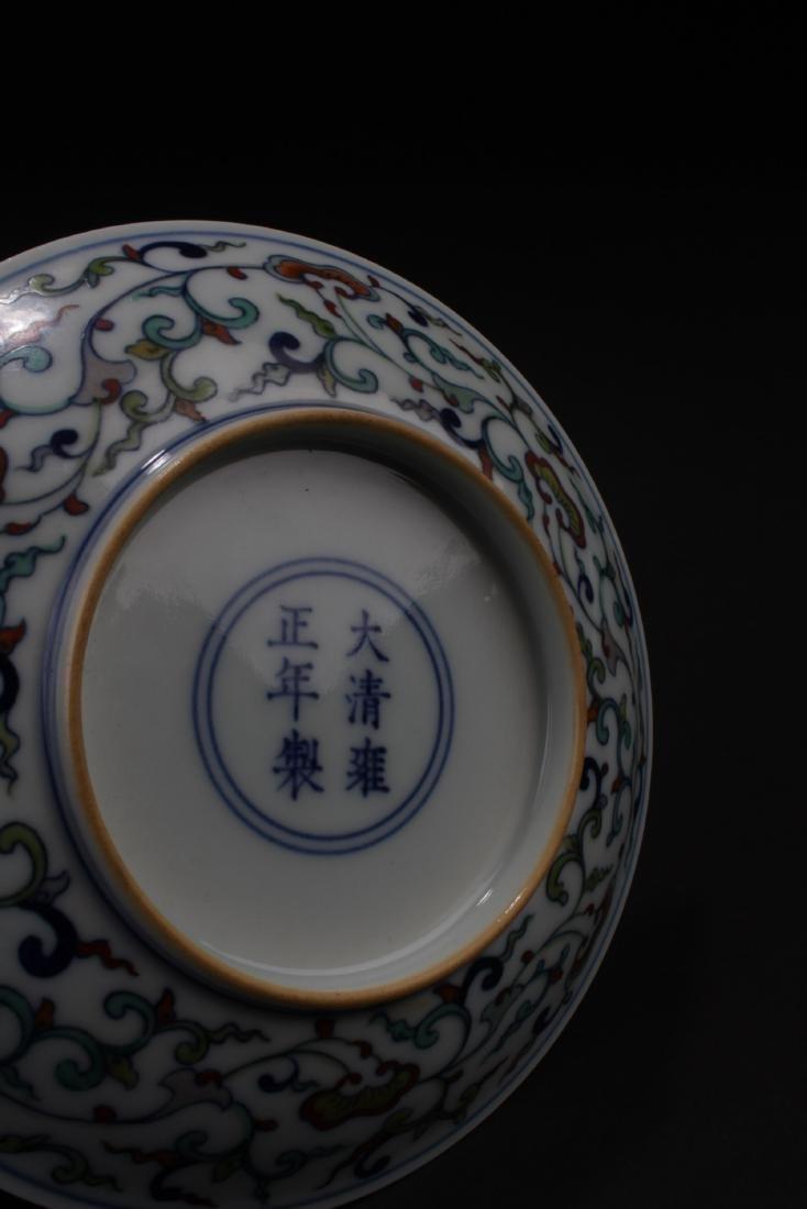Chinese Famille Verte Porcelain Plate - 3