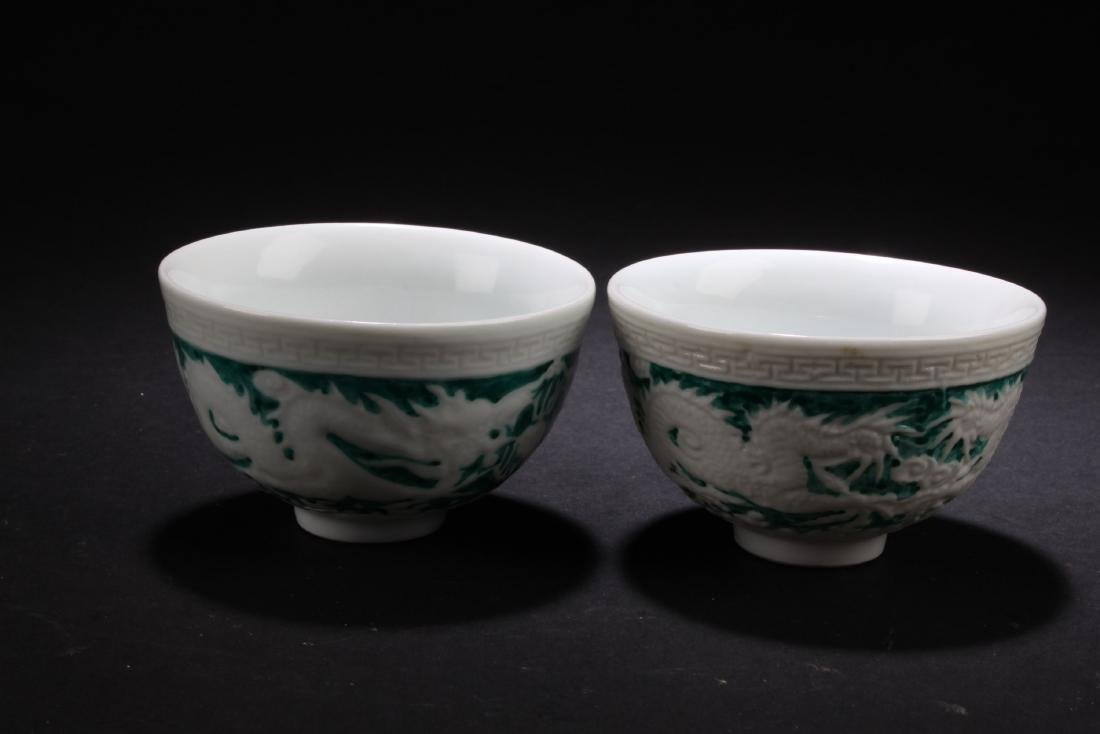 A Pair of Chinese Porcelain Wine Cups