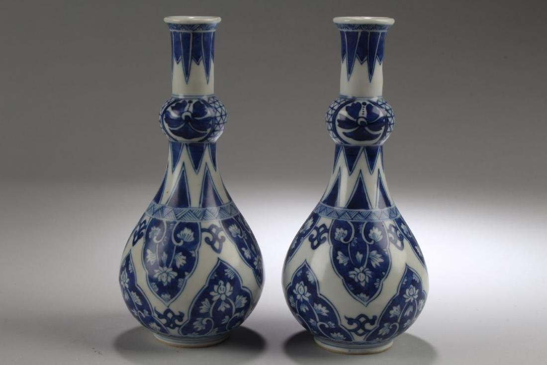 A Pair of Chinese Blue & White Porcelain Vases