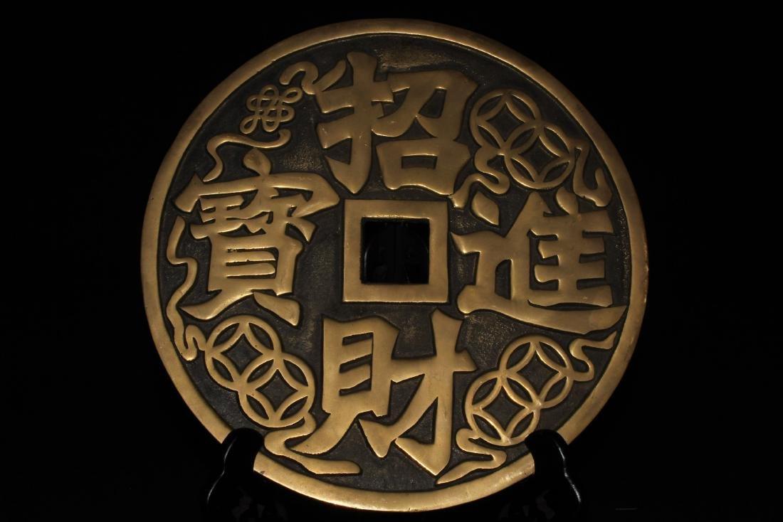 Chinese Bronze Ornament