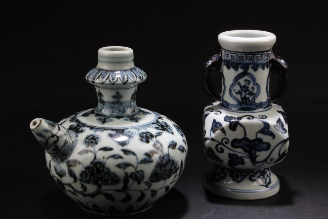 A Group of Two Blue & White Porcelain Ornament