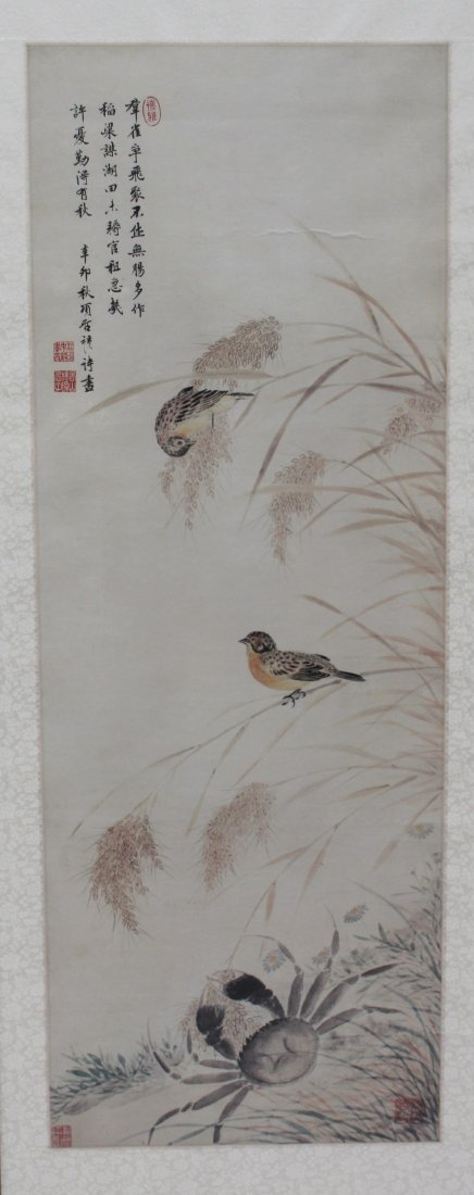 A Framed Chinese printed Painting