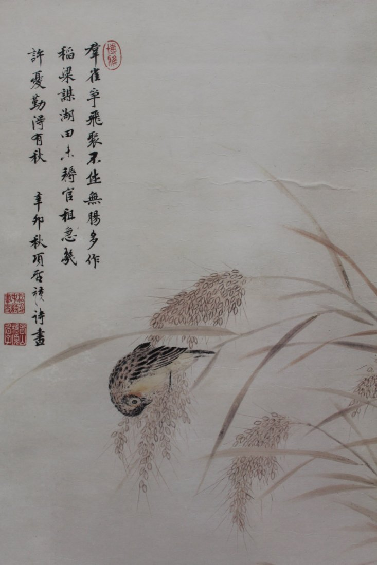 A Framed Chinese printed Painting - 4