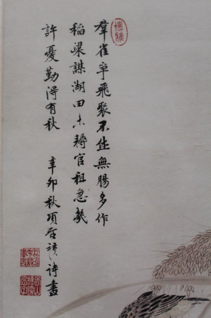 A Framed Chinese printed Painting - 5