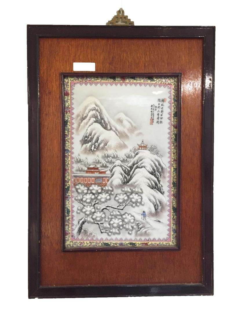 Chinese Frame Porcelain Painting