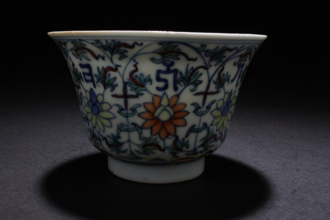 Chinese Doucai Wine Cup