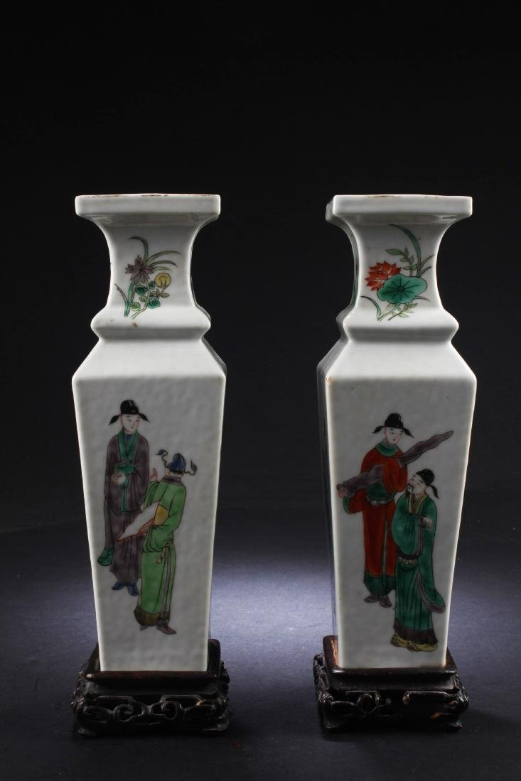 A Pair of Antique Chinese Porcelain Vases