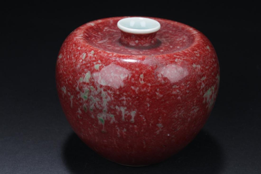 A Chinese Apple Shaped Porcelain Vase