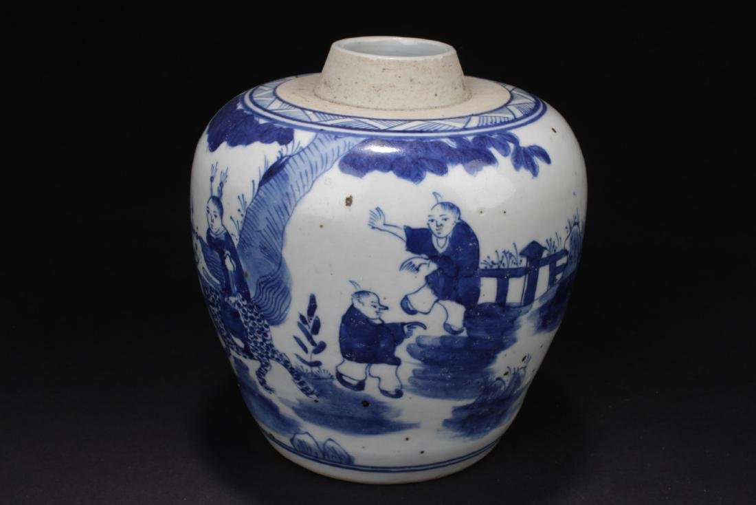 Chinese Blue & White Porcelain Jar