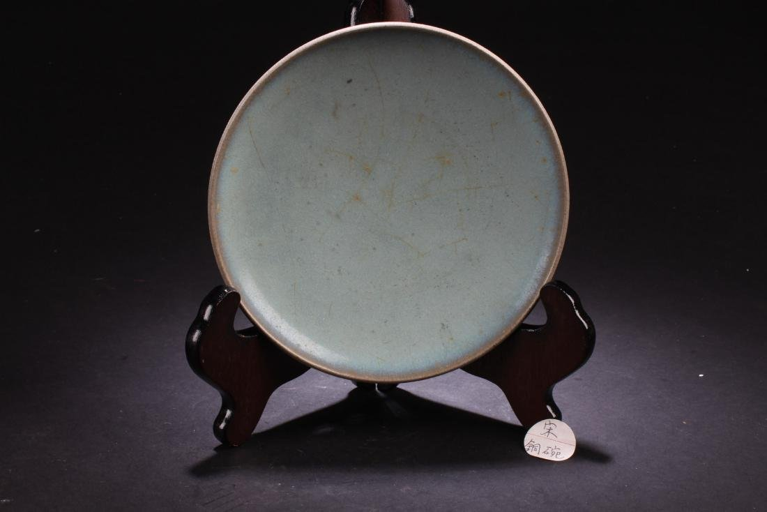 Chinese Glazed Porcelain Plate