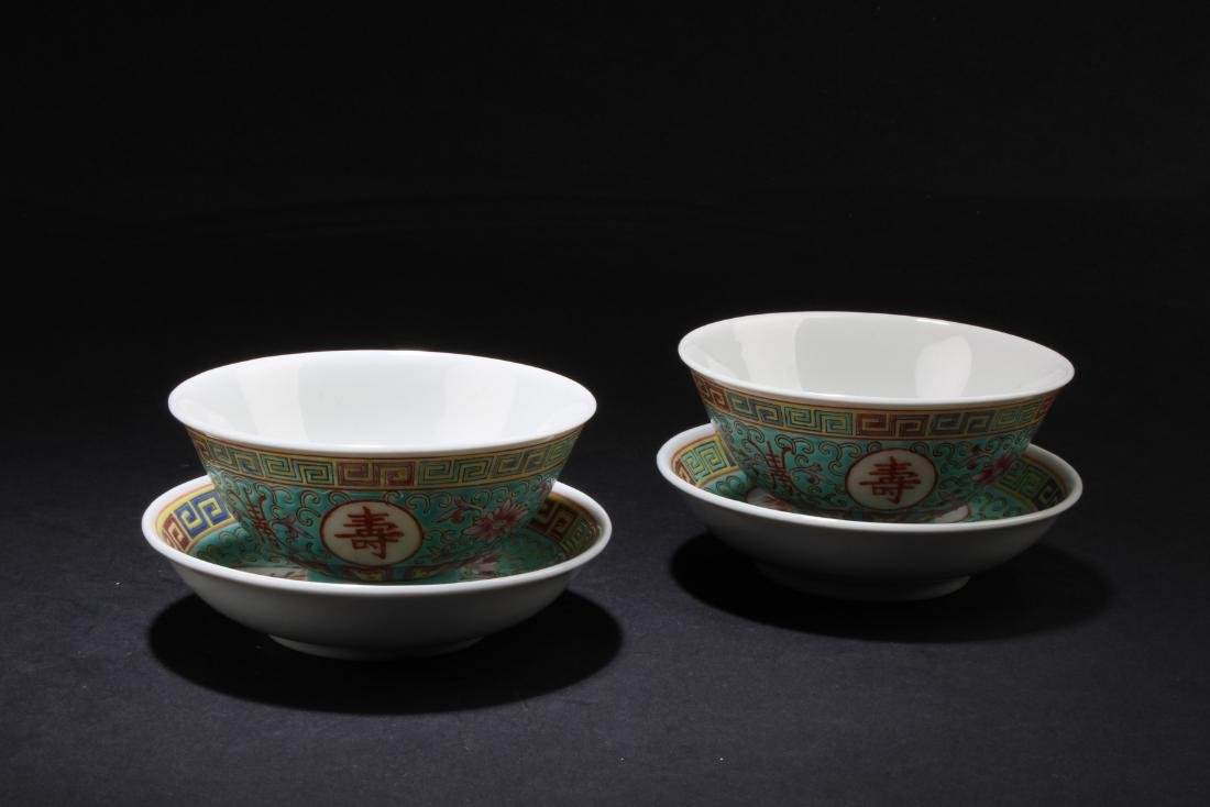 A Pair of Chinese Porcelain Tea Cups with Saucers