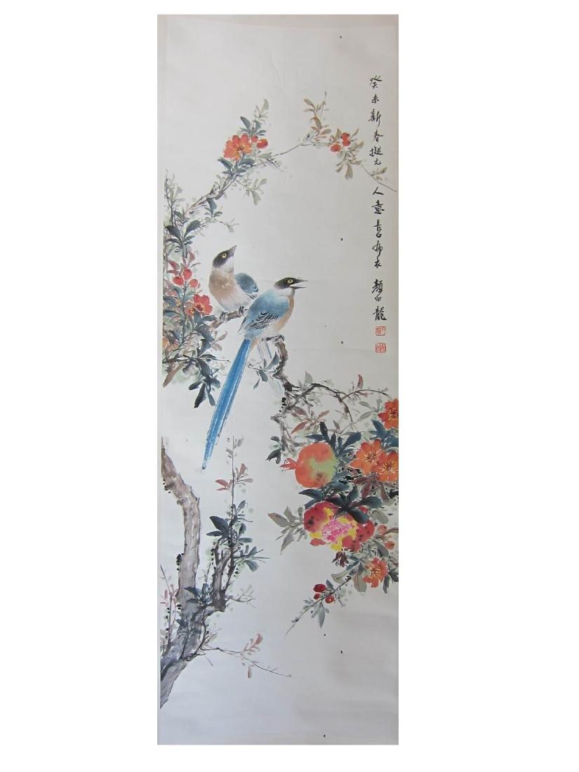 Chinese Scroll Painting, Yan Bo Long