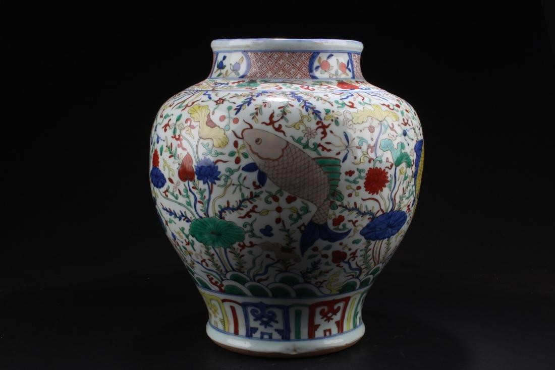 Chinese Porcelain Porcelain Jar