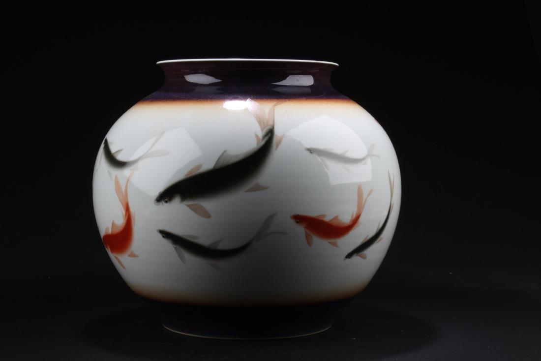 Chinese Porcelain Jar