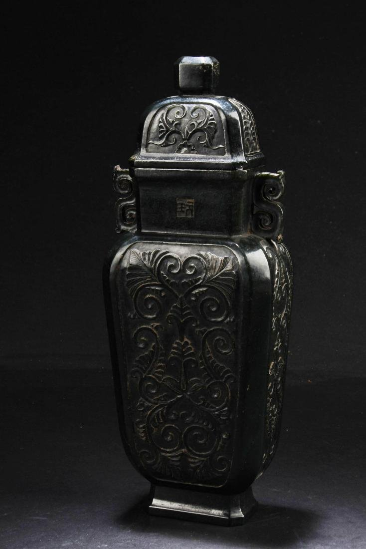 A Chinese Jade Vase with Lid Cover