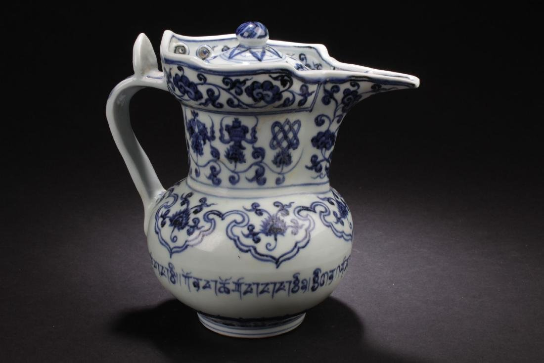 A Chinese Blue & White Porcelain Ewer