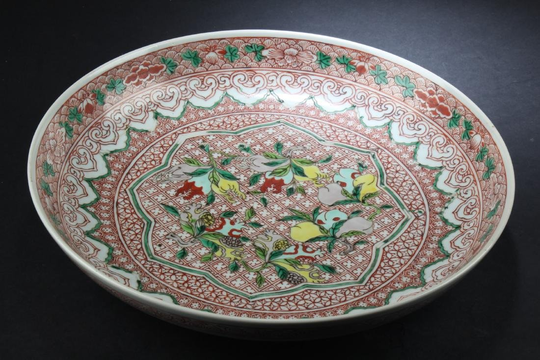 A Chinese Porcelain Wu Cai Charger