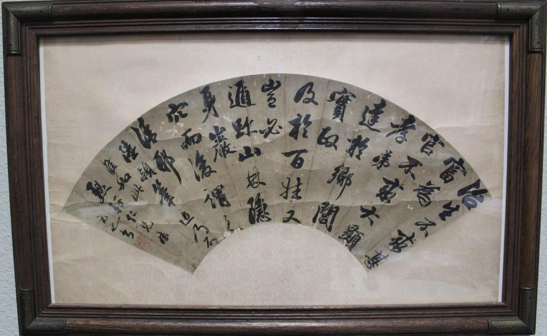 A Framed Chinese Calligraphy