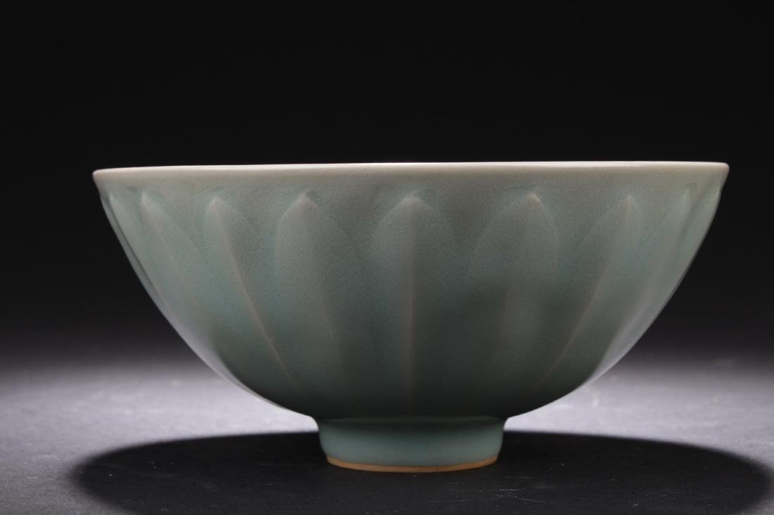 Antique Chinese Lungquan Yao Bowl