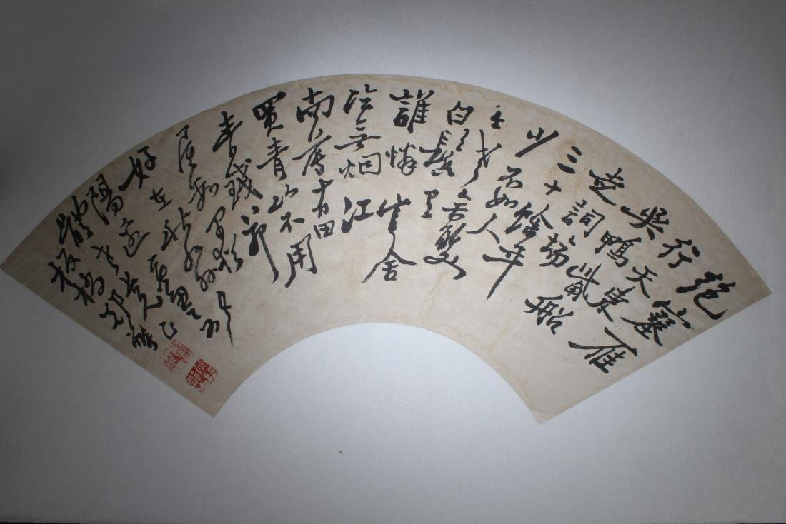 Chinese Fan Shaped  Calligraphy