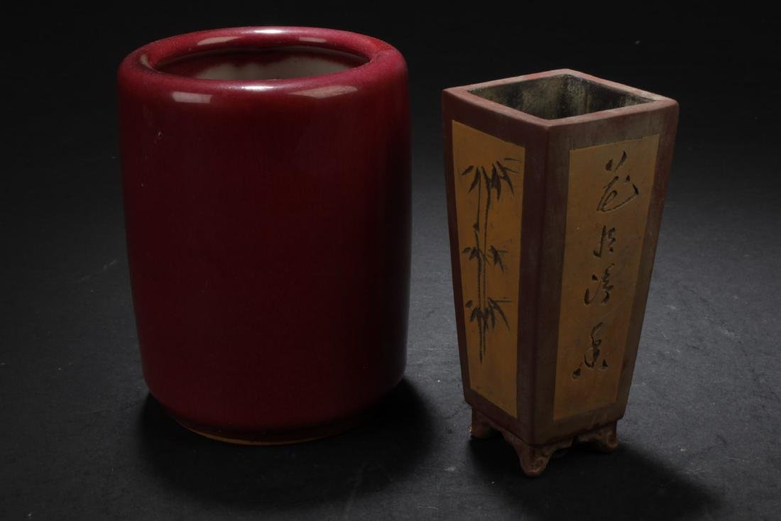 One Porcelain Container & One Zisha Container