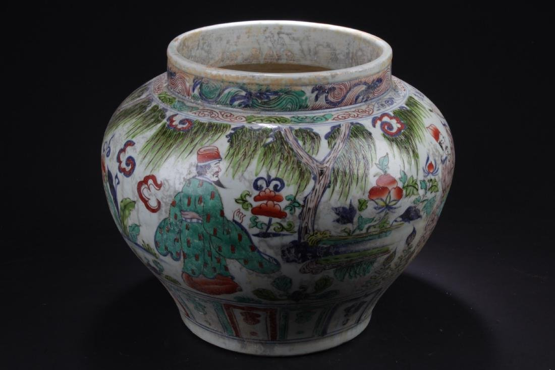 Chinese Wucai Porcelain Jar