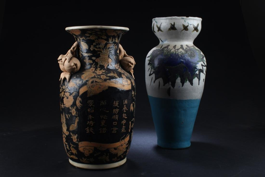 A Group of Two Porcelain Vases