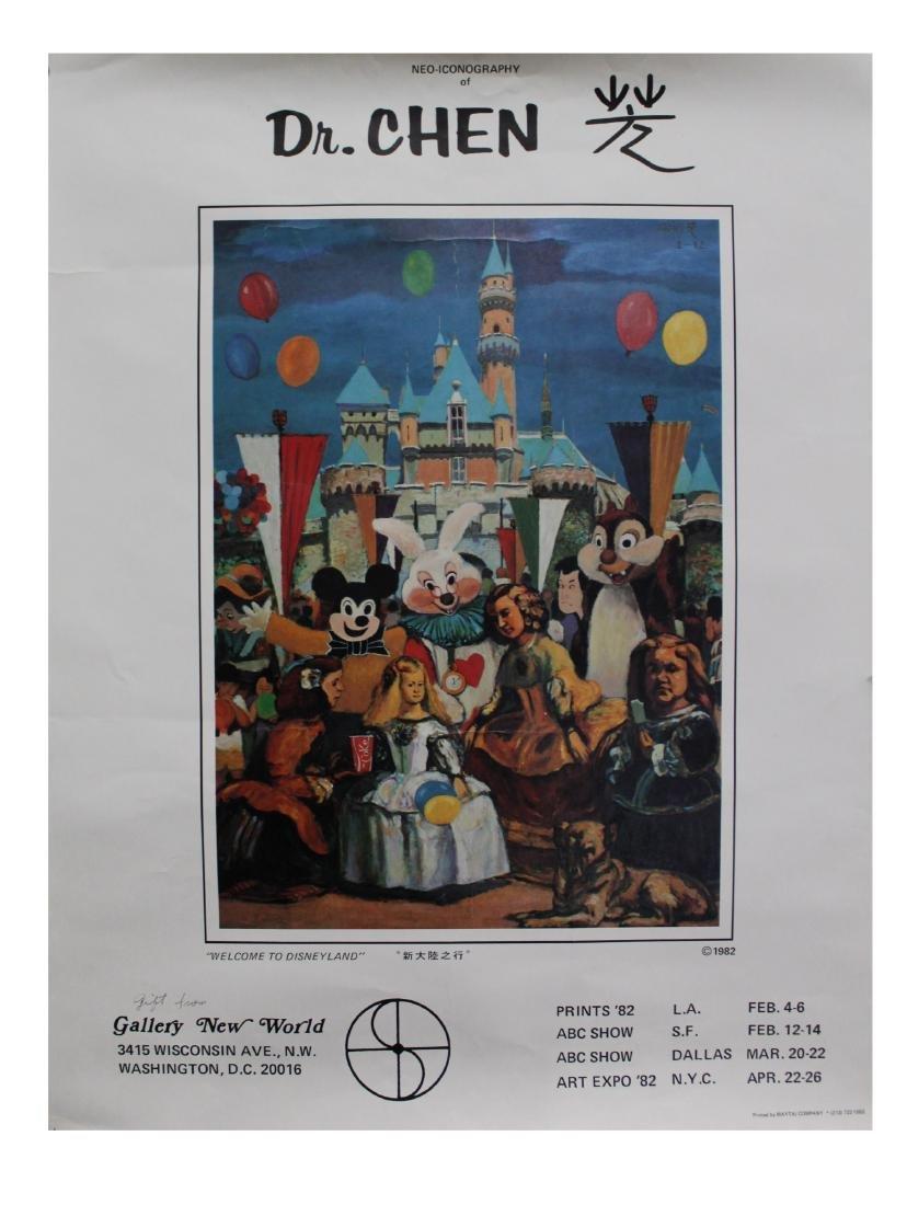 Disneyland Painting
