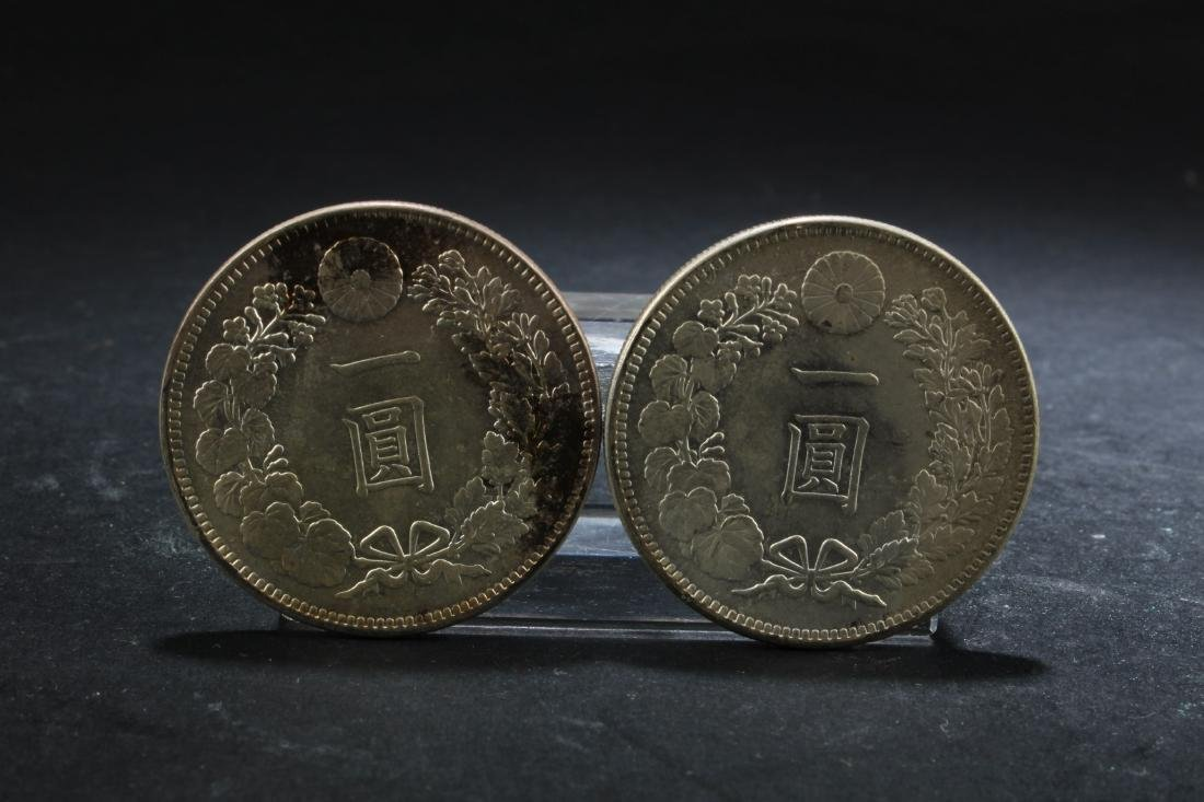 A Group of Two Chinese Coins