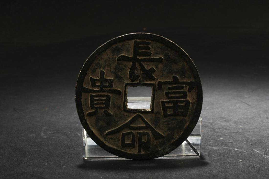 A Large Chinese Coin
