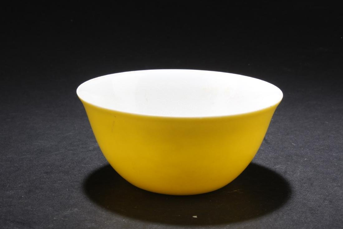 Chinese Famille Jaune Porcelain Cup
