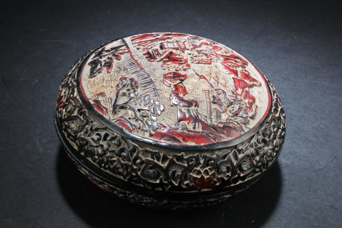 Chinese Lacquer Round Container