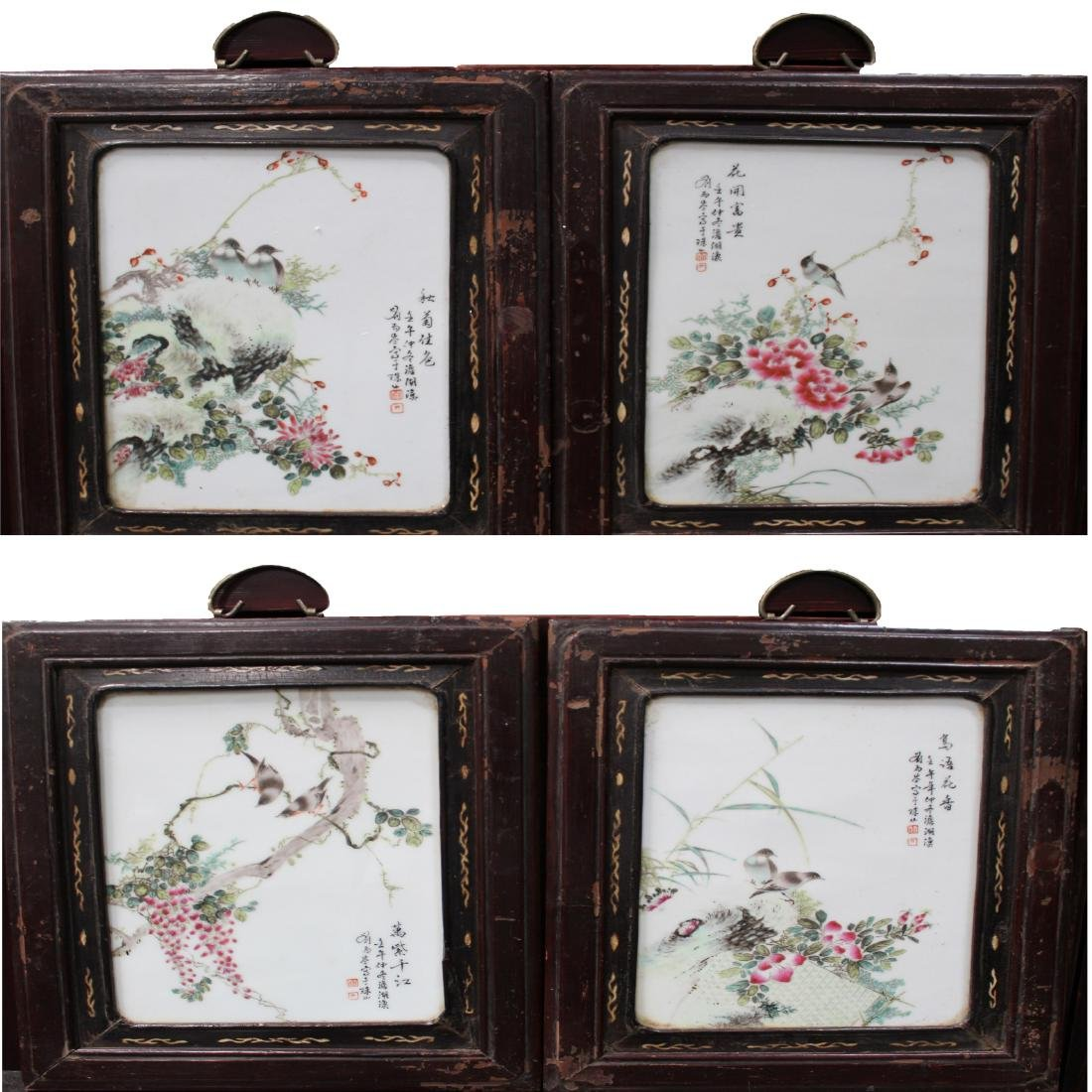 A Group of Four Chinese Hardwood Framed Porcelain