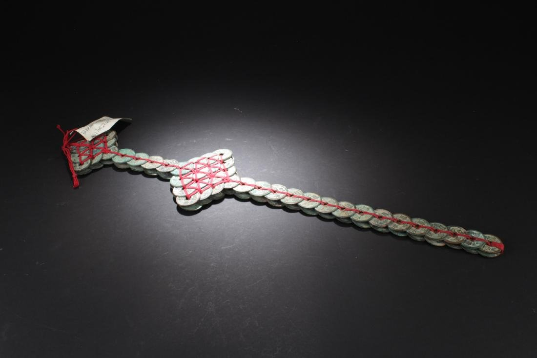 Chinese Coin Sword