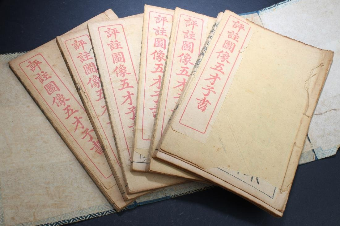 A Six Volume Chinese Novel Book Collection Set