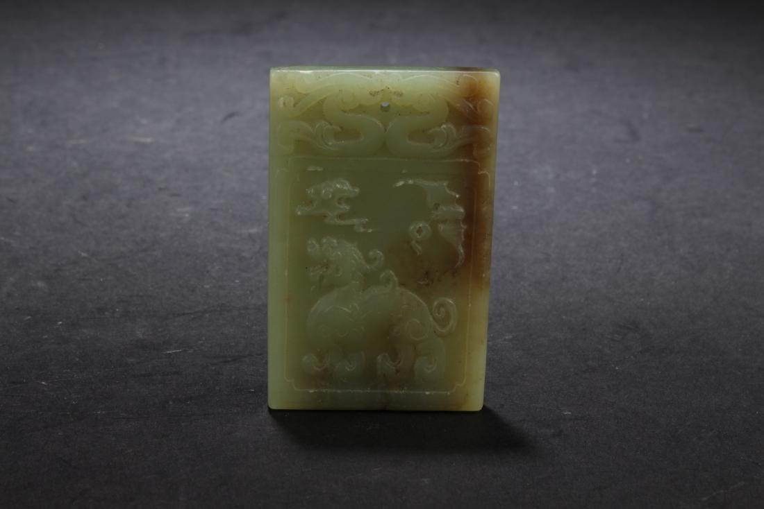 Chinese Jade Pendant
