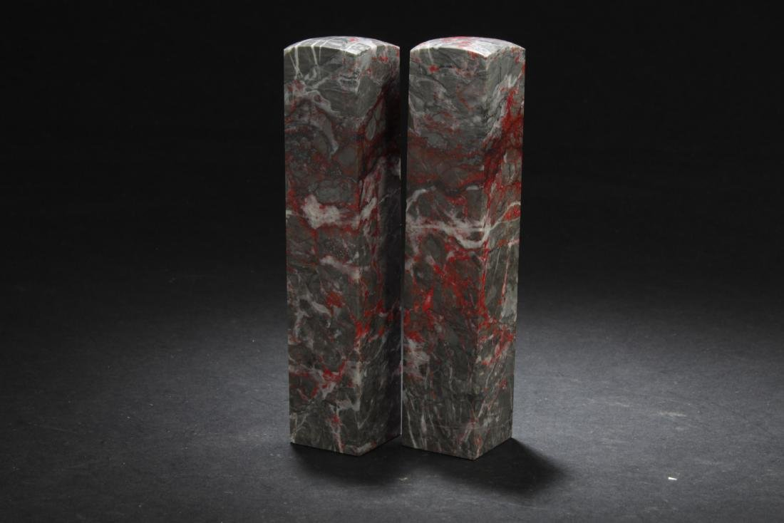 A Pair of Chicken Blood Stone Seal